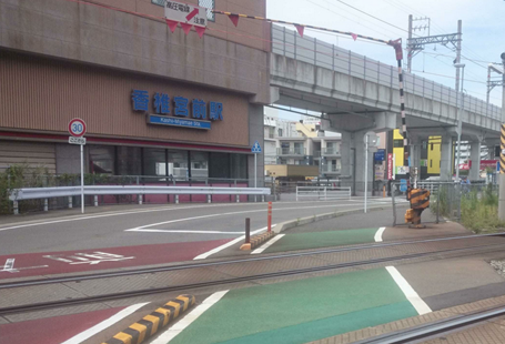 crossing-gate
